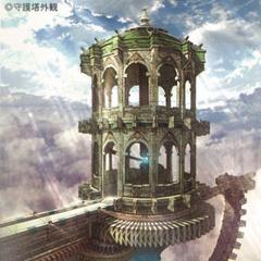 Dominion defense tower.