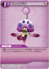 ElectricJellyfish TCG