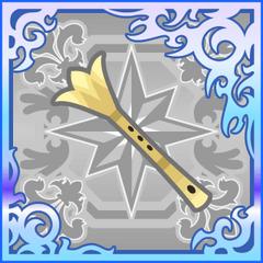 Siren's Flute (SSR).