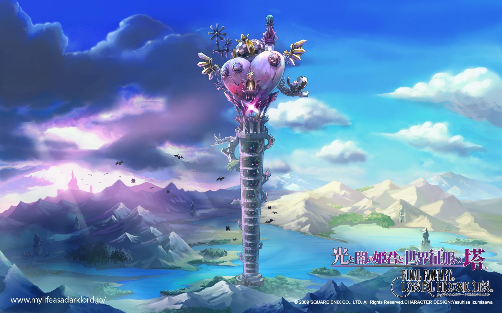 Image Ffcc Mlaad Wp14 1920 Jpg Final Fantasy Wiki Fandom