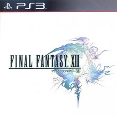 <i>Final Fantasy XIII</i><br />PlayStation 3<br />Japan; December 17, 2009