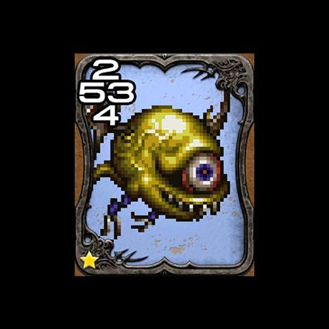 <i>Final Fantasy VI</i>