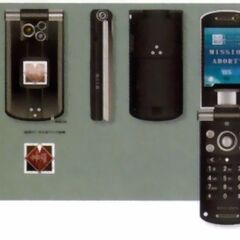 Concept art of Zack Fair's cellphone in <i>Crisis Core</i>.