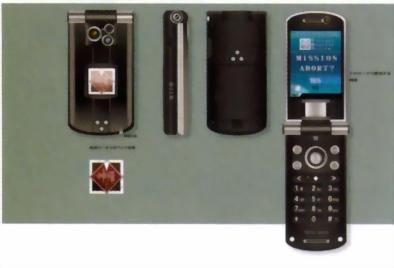 File:CC Mobile.jpg