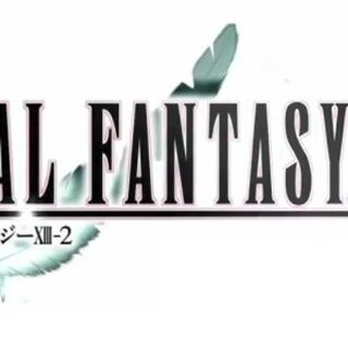 O Logotipo promocional de <i>Final Fantasy XIII-2</i> usado em comerciais em setembro de 2011.