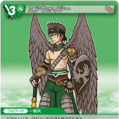 Trading card of a Sky Warrior from <i>Revenant Wings</i>.