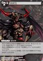 Chaos4 TCG.png