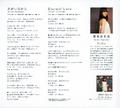 FFXIII LE OST Case6
