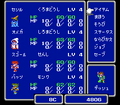 Final Fantasy III JAP Menu.png