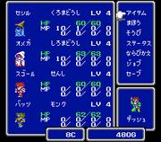 Final Fantasy III JAP Menu