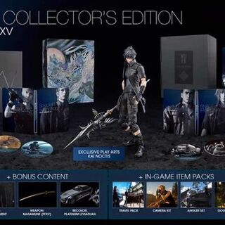 The Play arts Kai in the Ultimate Collector's Edition.