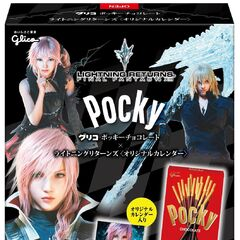 Lightning on Glico Pocky box.