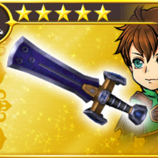 Brave Sword.