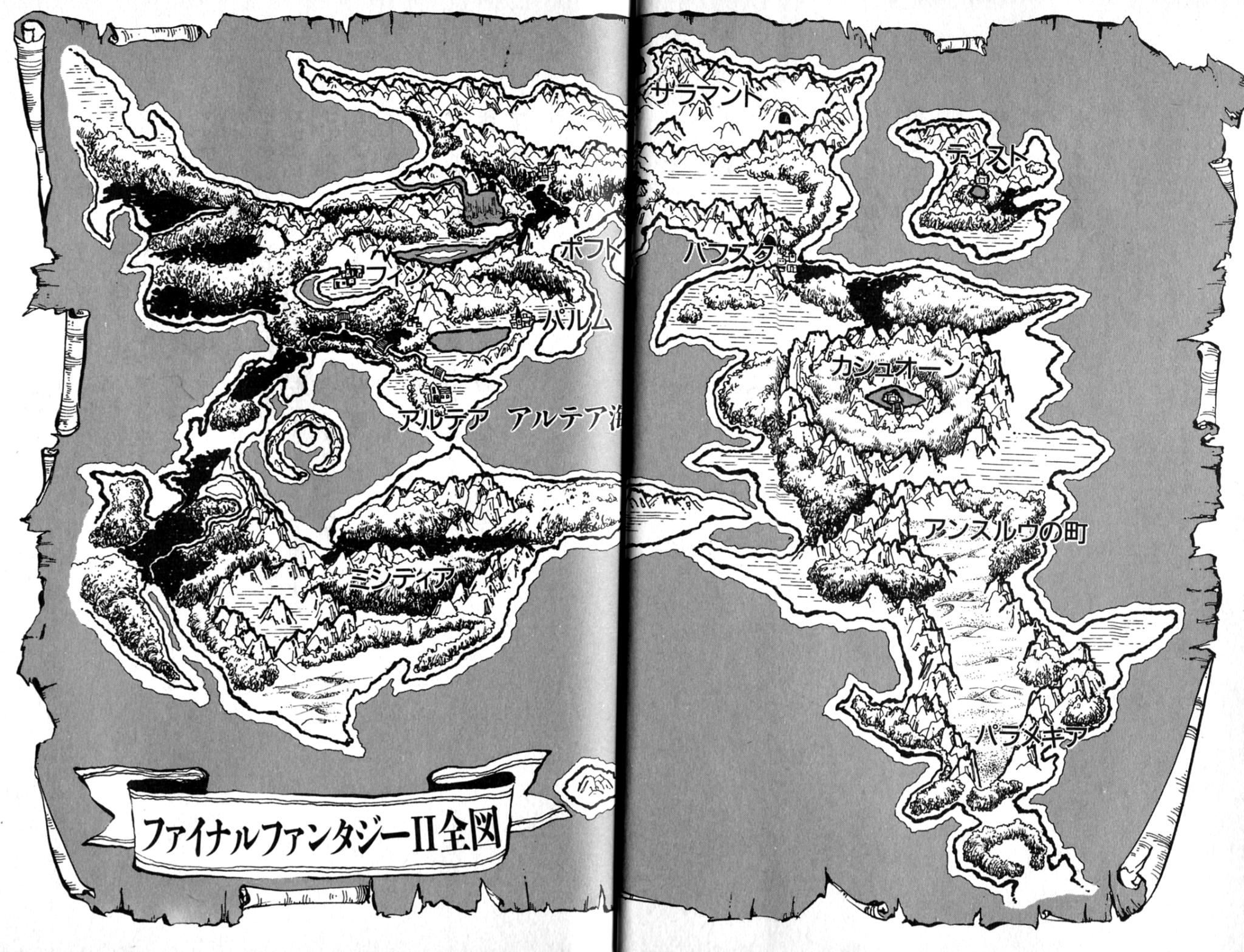 Image - FFII World Map Novel.png   Final Fantasy Wiki   FANDOM ...