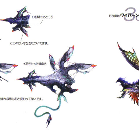 Concept art (right).