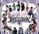 List of Dissidia Final Fantasy NT trophies