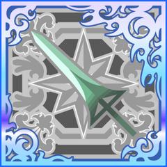 Lustrous Sword (SSR+).