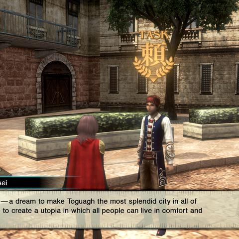 Mayor Issei's