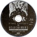 FFXIV HS OST Disc