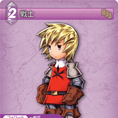 Trading card of Ingus as a Warrior.