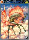 Mobius - Kirin R3 Ability Card