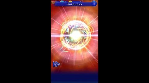 【FFRK】ヴァン必殺技『メルトクリムゾン』