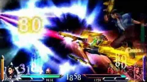 Dissidia 012 Duodecim Final Fantasy - Laguna's EX Burst Desperado (English)