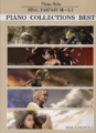 Ff7-x2 piano collections sheet music.png