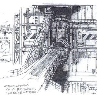 Концепт-арт входа в реактор для <i>Final Fantasy VII</i>.