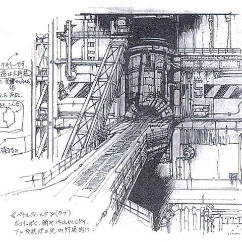 Concept art of reactor entrance for <i>Final Fantasy VII</i>.