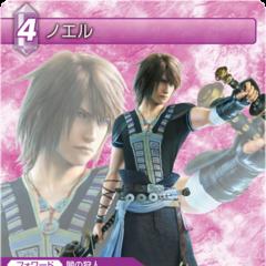 Carta que mostra Noel em <i>Lightning Returns: Final Fantasy XIII</i>.
