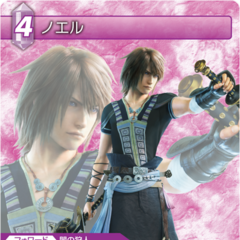 Trading card depicting Noel from <i>Lightning Returns: Final Fantasy XIII</i>.