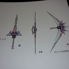 Starseeker (Serah's weapon).