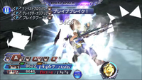 DFFOO Tempest Blow