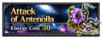 FFBE Attack of Antenolla