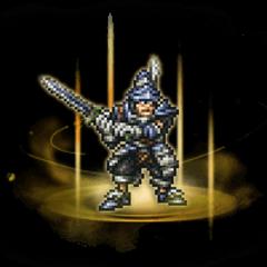 Steiner (Ultimate).