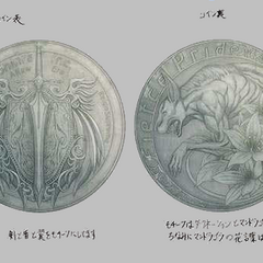 Rufus's coin