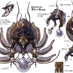 Dahaka's battle form.