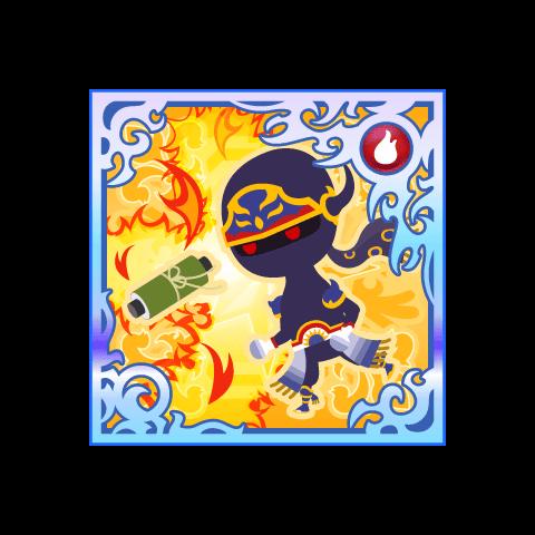 Flame Scroll. (SSR)