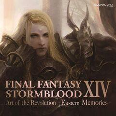 Capa do artbook <i>Art of the Revolution -Eastern Memories-</i>.