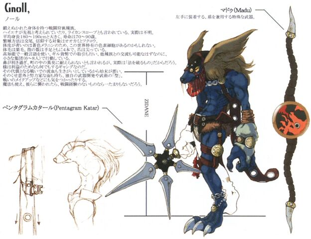 File:Gnoll FFIX Artwork.jpg
