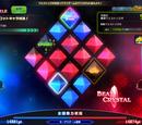 Lux Crystal Battle