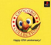 Chocobo Collection Boxart