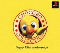 Chocobo Collection Boxart
