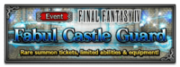 FFBE Event Fabul Castle Guard