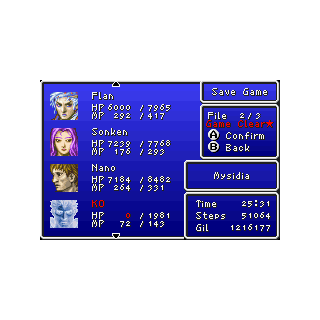Save menu (GBA).