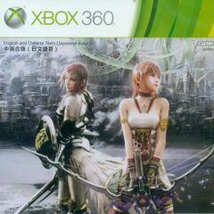 Capa da Standart Edition Asiática (Xbox 360).