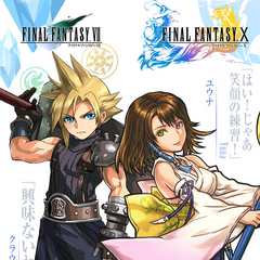 Promotional artwork featuring Cloud and Yuna.