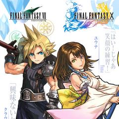 Cloud e Yuna em <i>Puzzle and Dragons</i>.
