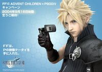 AC Cloud cellphone ad